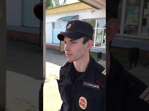 Беспредел сотрудников полиции