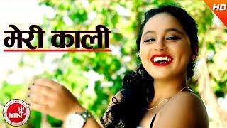 New Nepali Lok Pop Song | Meri Kali - DB Nirangkari & Kalpana BC | Ft.Karishma Dhakal/Nabin Pariyar