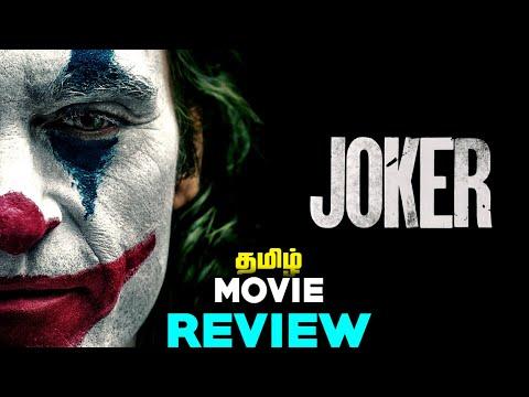 joker-movie-review-in-tamil
