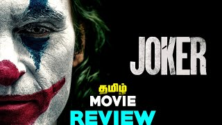 Joker Movie Review in Tamil