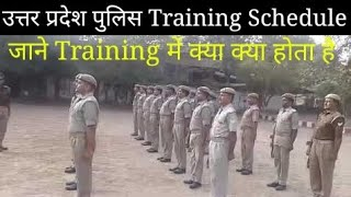 UP Police Constable training schedule