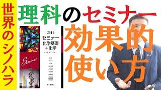 今日から3か月で偏差値を10上げたい方はコチラ↓ http://shikonomi.com/merumaga/ 良ければ高評価、チャンネル登録お願いします! おススメ参...