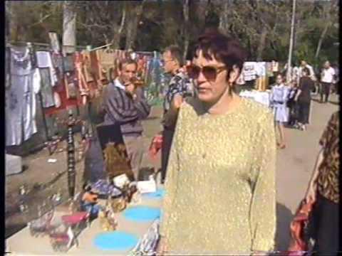 Новоузенск.   День города. 1999 год.