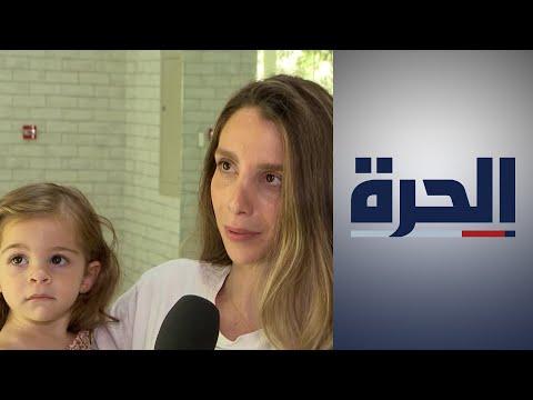 افتتاح دور للعبادة ومراكز أطفال لليهود في الإمارات