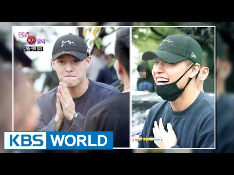 Entertainment Hot Clicks: Kang Haneul, Ryu Hyunjin, etc [Entertainment Weekly / 2017.09.18]