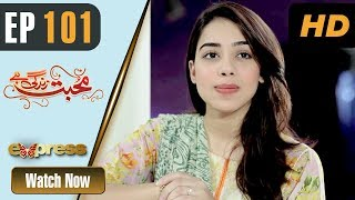 Pakistani Drama | Mohabbat Zindagi Hai - Episode 101 | Express Entertainment Dramas | Madiha