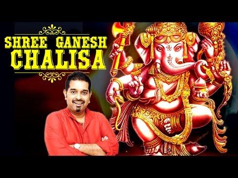 SHREE GANESH CHALISA (Jai Ganpati Sadguna Sadan) - SHANKAR MAHADEVAN | Vishwavinayak | Ajay Atul
