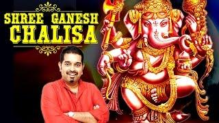 Shree Ganesh Chalisa | Vishwa Vinayaka | Shankar Mahadevan