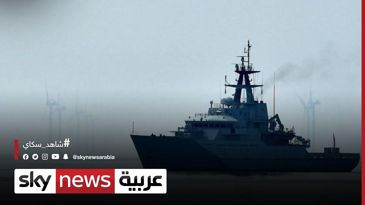 نشر سفن بريطانية وفرنسية قرب جزيرة جيرسي البريطانية  - نشر قبل 1 ساعة
