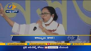 7 PM | Ghantaravam | News Headlines | 10th April 2021 | ETV Andhra Pradesh