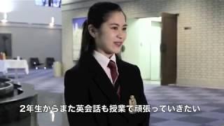 【ブースポ動画ニュース】宮原知子さんに直撃! 宮原知子 検索動画 29