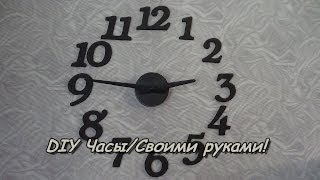 Diy Часы! Font Diy Wall Clock Modern Design Interior Home & Office Deco