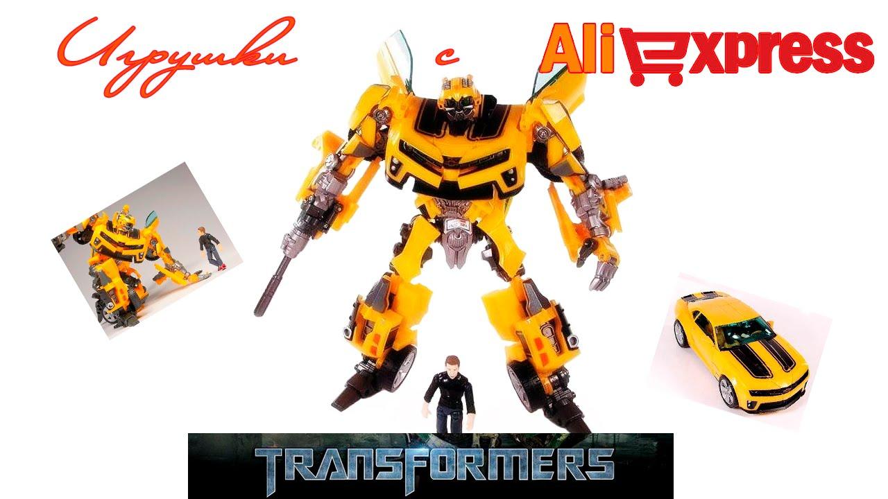 Игрушки Трансформеры 4: Бамблби Hasbro A7799 - YouTube