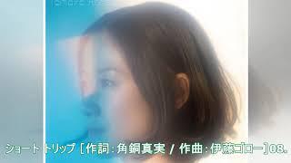 原田知世4年半ぶりオリジナルアルバムに土岐麻子、堀込高樹、キセル豪文...