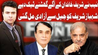 On The Front with Kamran Shahid | 14 February 2019 | Dunya News