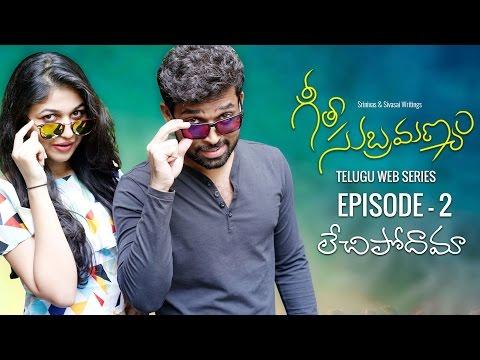 "Geetha Subramanyam || Telugu Web Series Episode 2 - ""Lechipodama"" - Wirally originals"