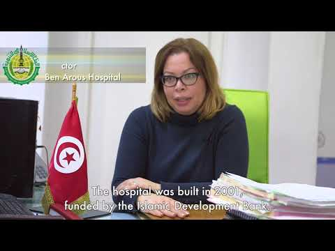 (NC) IsDB's Success Stories Series -  Tunisia 2018 Health Care Improvement Project