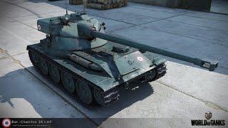 World of Tanks Обзор нового французского танка 9 уровня Bat-Chatillon 25 t AP(Сегодня в видео я покажу НОВЫЙ!!! французский танк 9 уровня Bat-Chatillon 25 t AP. И обзор Нового интерфейса в Woreld of Tanks !!!, 2016-06-24T19:18:23.000Z)