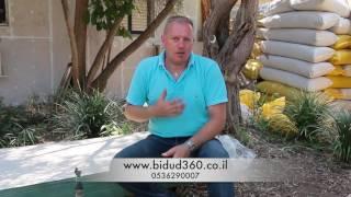 видео Эффективная защита чердачного пространства от влажности