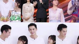 Dylan Wang & Shen Yue Time Line Love Story (Part 7): IF OUR LOVE IS WRONG