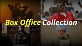 Uri vs The Accidental Prime Minister Box Office Collection: Find Out Who Leads the Box Office