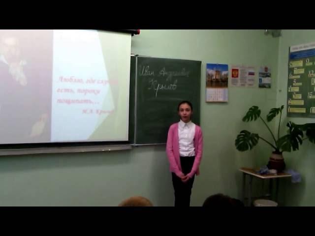 Изображение предпросмотра прочтения – ЖасминЗагаштукаева читает произведение «Лисица и виноград» И.А.Крылова