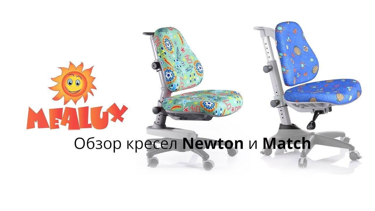 Кресла качалки производство - YouTube