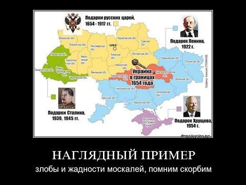 Свежая подборка демотиваторов  про Украину
