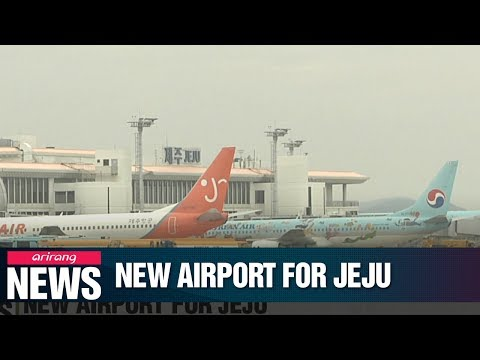 Jeju to get new domestic flight-only airport by 2025: Transport ministry