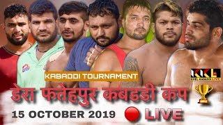 🔴 【LIVE】 DERA FATEHPUR KABADDI CUP || 15 OCT 2019 || KABADDI LIVE || KKL ||