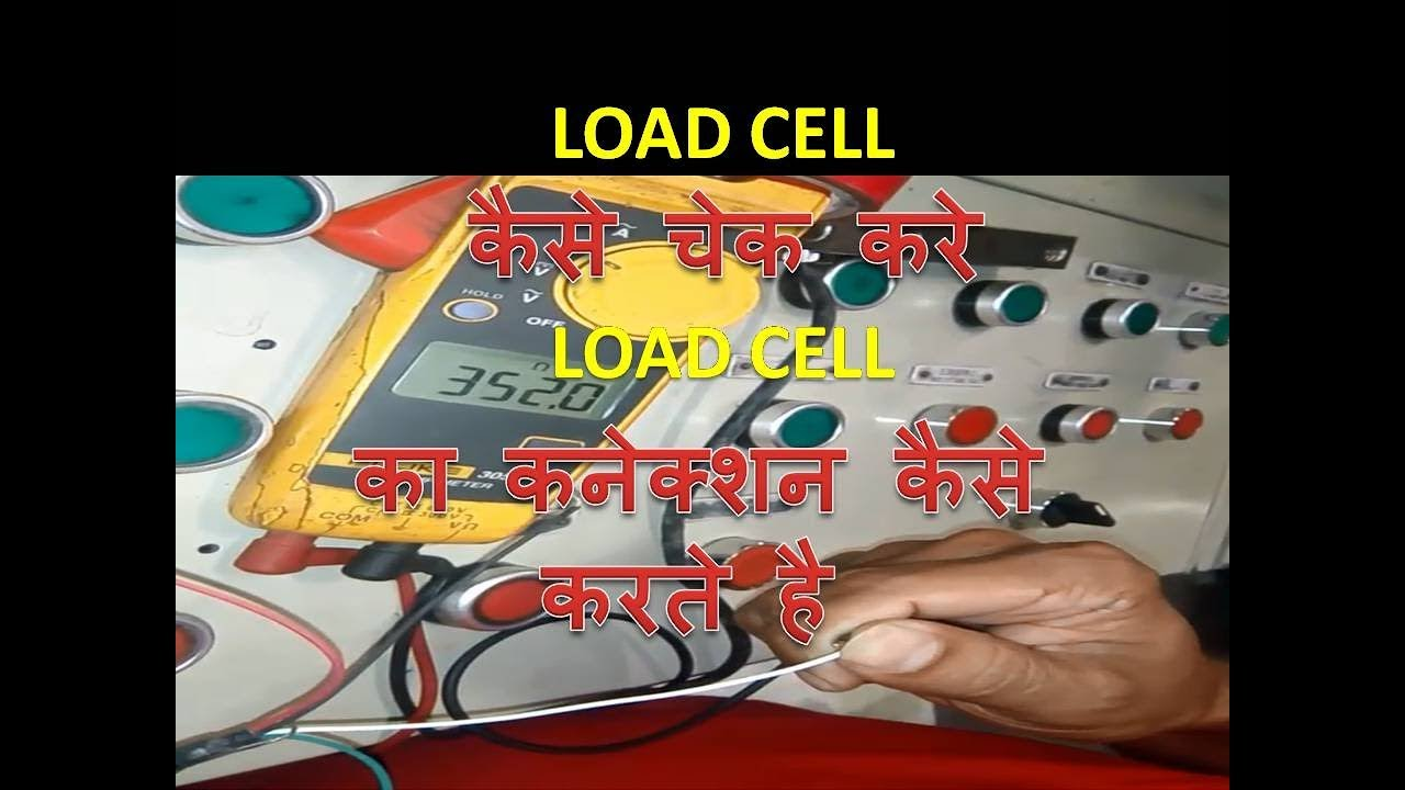 Load Cell Connection Diagram