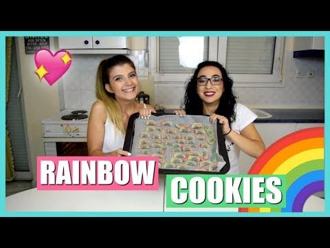 Προσπαθήσαμε να φτιάξουμε RAINBOW COOKIES   katerinaop22