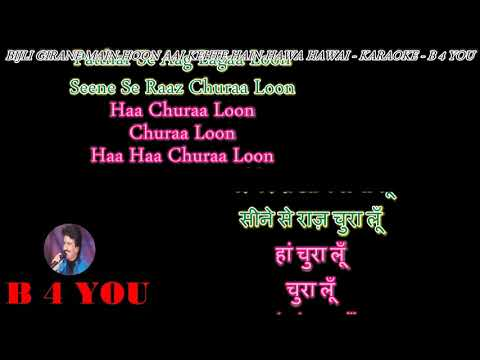Hawa Hawai - Karaoke With Scrolling Lyrics Eng.& हिंदी Tribute To Sridevi Ji