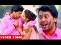 होली गीत 2017 - जूलिया के बहिन - Ajit Anand - Holiya Me Juliya Ka Mangele - Bhojpuri Hit Holi Songs