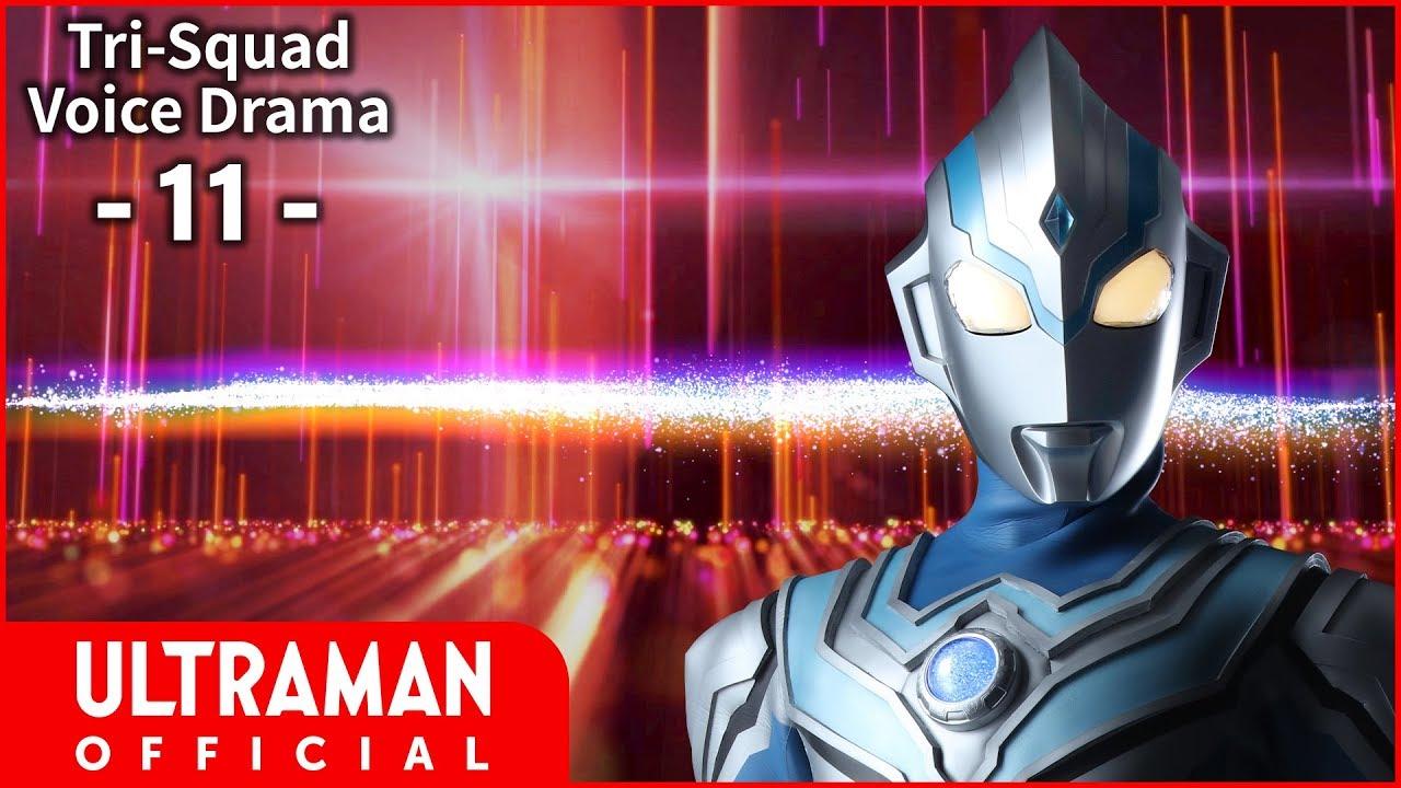 超 ウルトラマン 全集 タイガ