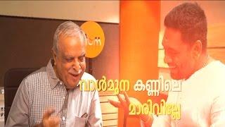 Vaalmuna Kannile Making Song | Aadupuliyattam Movie | P.Jayachandran, Ratheesh Vega