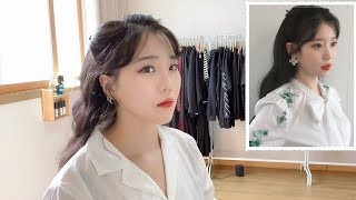[IUcover] 아이유 따라잡기(?) 여자 아이돌 머리 대충 따라하는 영상