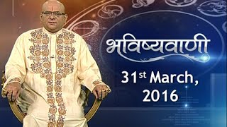 Bhavishyavani: Horoscope for 31st March, 2016 - India TV