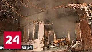"""Программа """"Дежурная часть"""" от 13 января 2018 года - Россия 24"""