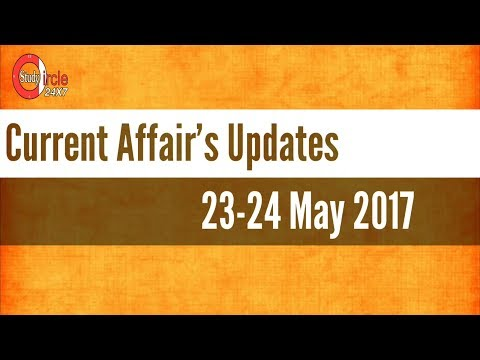 [ Video ] Daily Current Affairs In Hindi 23-24 May 2017 | दैनिक समसामयिकी 23-24 मई...
