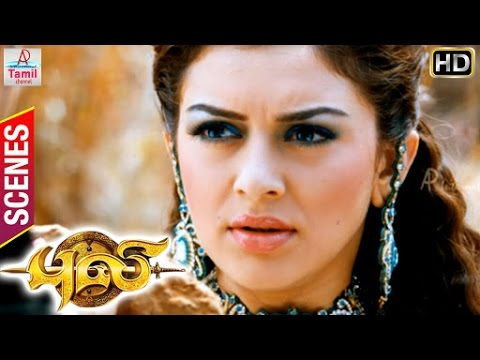 Puli Tamil Movie | Scenes | Hansika intro | Vijay saves Hansika from panther | Sudeep