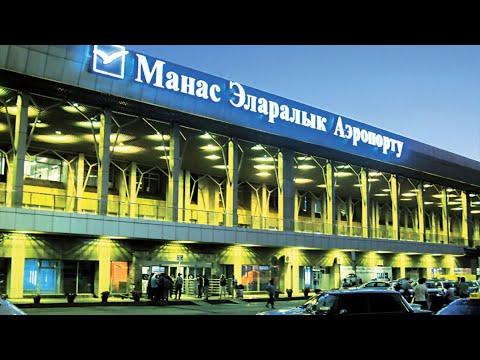 В Кыргызстане возобновили
