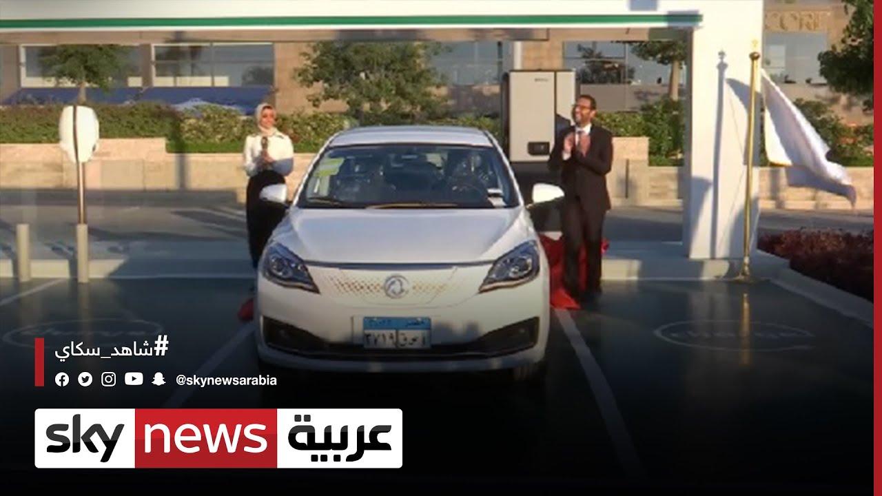 نصر E70.. أول سيارة كهربائية مصرية | #الاقتصاد  - نشر قبل 23 ساعة