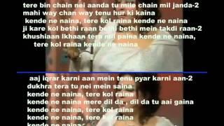 Kehnde Ne Naina  ( Pakistani panjabi  Juma Junj Na )  Free karaoke with lyrics by Hawwa -