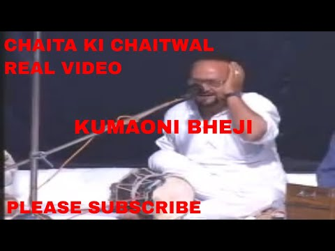 UTTRAKHAND A GARHWALI SONGS ,real video of chaita ki chaitwal