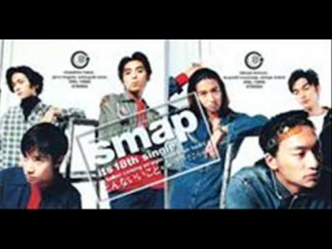 SMAP シングル 1991年-2012年
