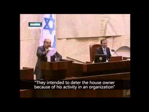 Arab members of Israeli parliament kicked out for criticising Israel's attack on #Gaza