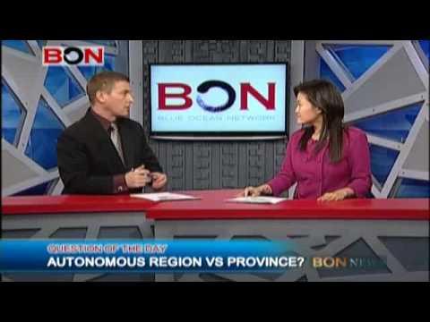 Autonomous Region Vs Province