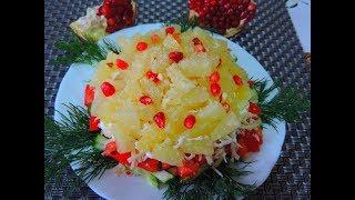 Ананасовый салат с овощами.  Приятное сочетание.