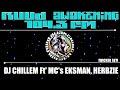 Ruud Awakening FM.  DJ Chillem Feat. Eksman & Herbzie.  7/7/02